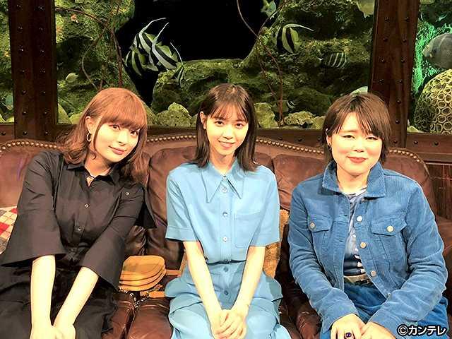 #18 2019/5/14放送 グータンヌーボ2