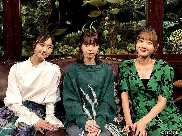 #36 2019/9/17放送 グータンヌーボ2