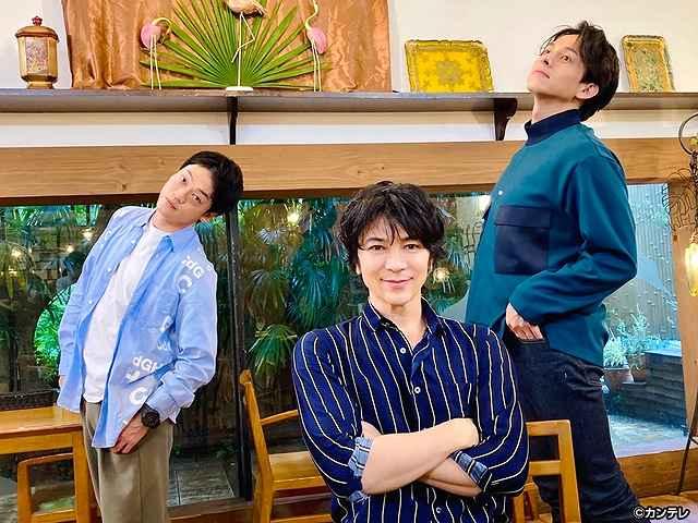 #78 2020/8/18放送 グータンヌーボ2