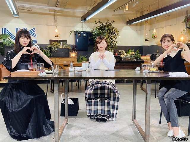 #84 2020/9/29放送 グータンヌーボ2
