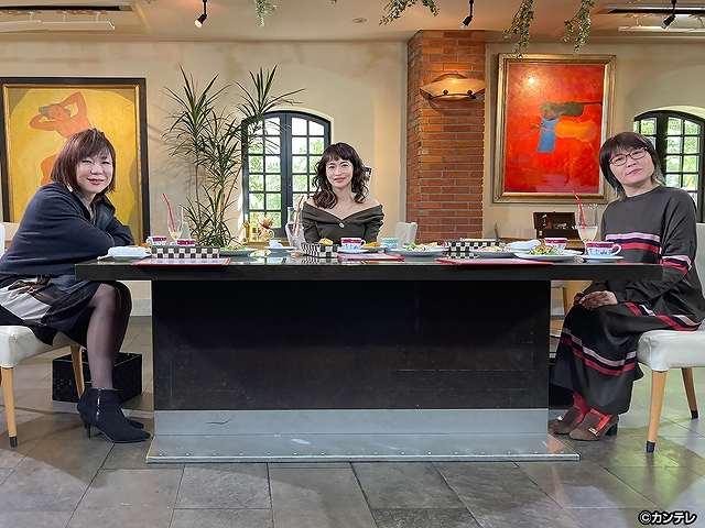 #91 光浦靖子×ミッツ・マングローブ×長谷川京子