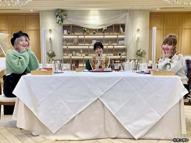 #102 ハラミちゃん×今井アンジェリカ×西野七瀬