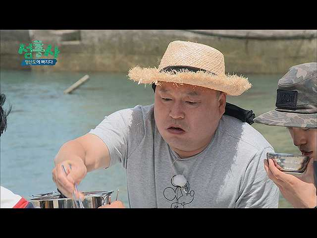 #10 (字幕版)いざ、ムール貝漁へ