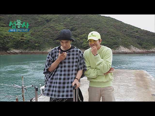 #11 (字幕版)魚釣りの才能