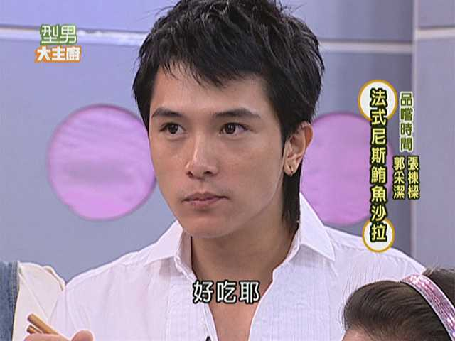#3 (字幕版)「ロイ・チウ VS アンバー・クオ」
