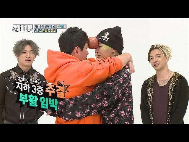 (字幕版)#284 BIGBANG