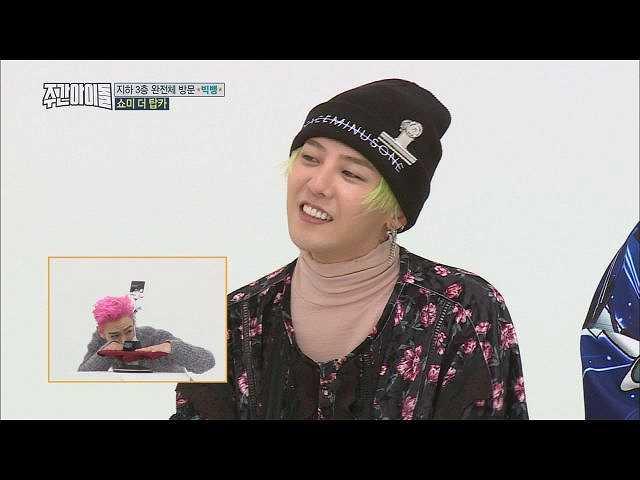 (字幕版)#285 BIGBANG
