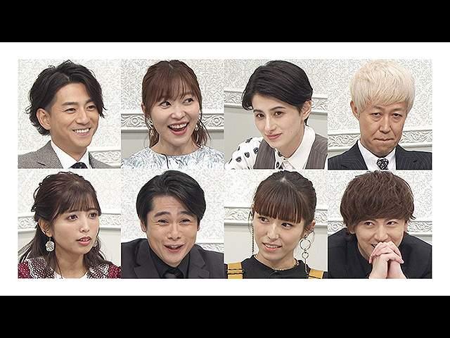 ホラン千秋、三浦翔平らが初参戦で大興奮!