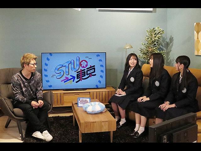 #9 2020/3/12放送 STU発⇒東京