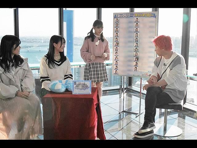 【無料】#8 2020/2/27放送 STU発⇒東京