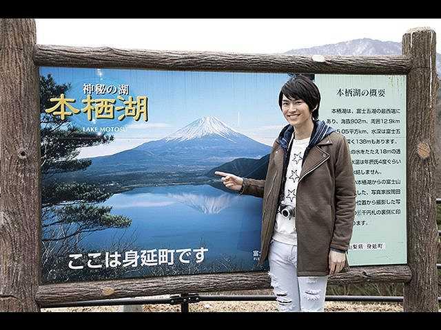 #2 和田雅成が見た富士山の奇跡