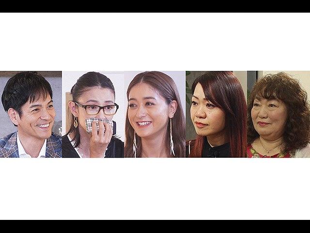 2020/8/12放送 マキシマム ザ ホルモン・ナヲの壮絶過…