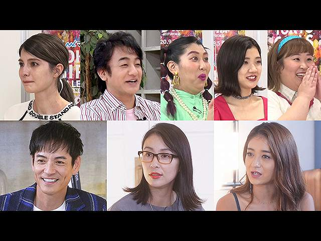 2020/9/30放送 片岡愛之助の仰天過去と(秘)結婚生活…