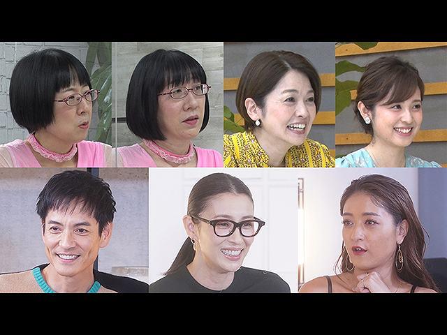 2020/11/11放送 知られざる女の本音SP!