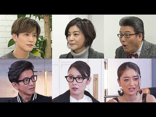 岩田剛典「テレビで言ってほしくなかった」
