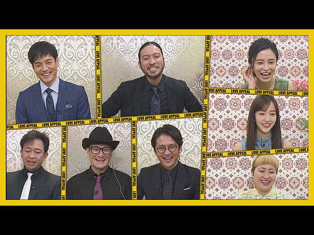 【無料】2020/5/27放送 TOKIOカケル