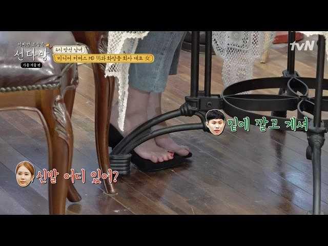 (字幕版)お見合い喫茶店2 6話