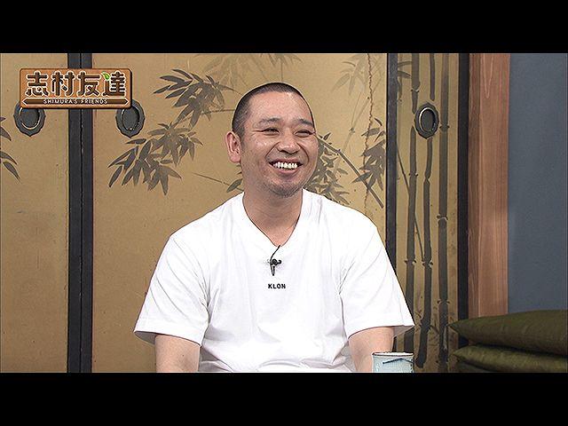 #4 2020/5/19放送 志村友達