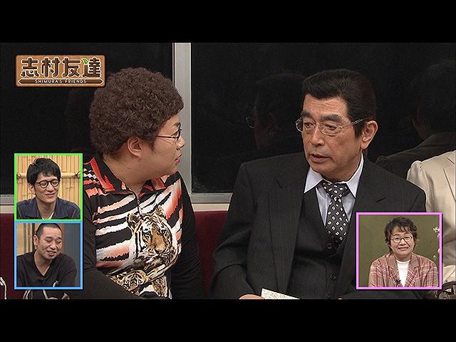#7 2020/6/9放送 志村友達
