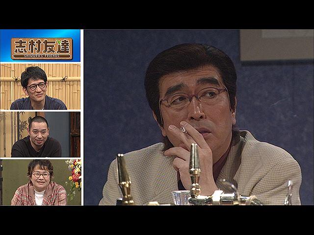 #8 2020/6/16放送 志村友達