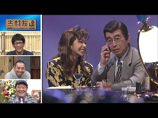 #9 2020/6/23放送 志村友達