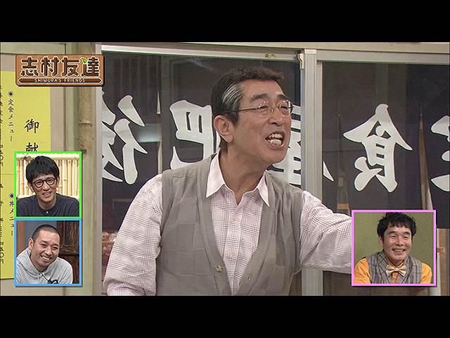 #10 2020/6/30放送 志村友達