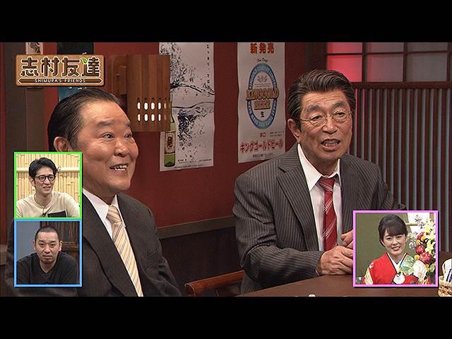 #15 2020/8/4放送 志村友達