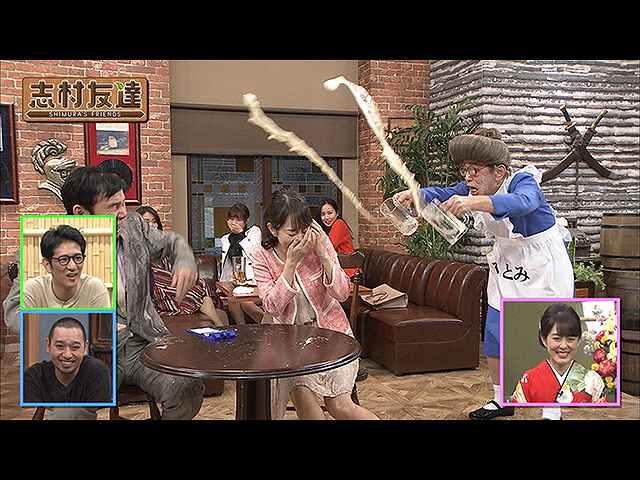 #16 2020/8/11放送 志村友達