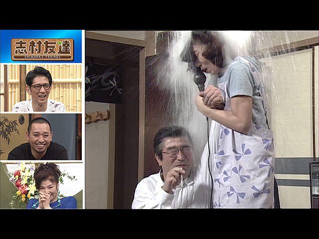 #20 2020/9/8放送 志村友達