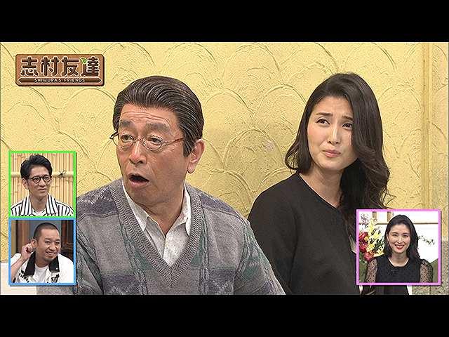 #21 2020/9/15放送 志村友達