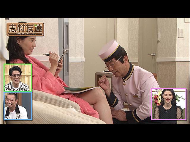 #22 2020/9/22放送 志村友達