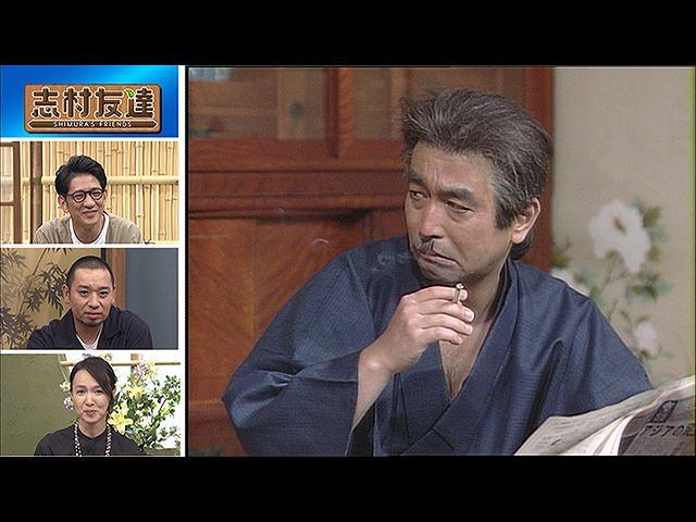 #26 2020/11/3放送 志村友達
