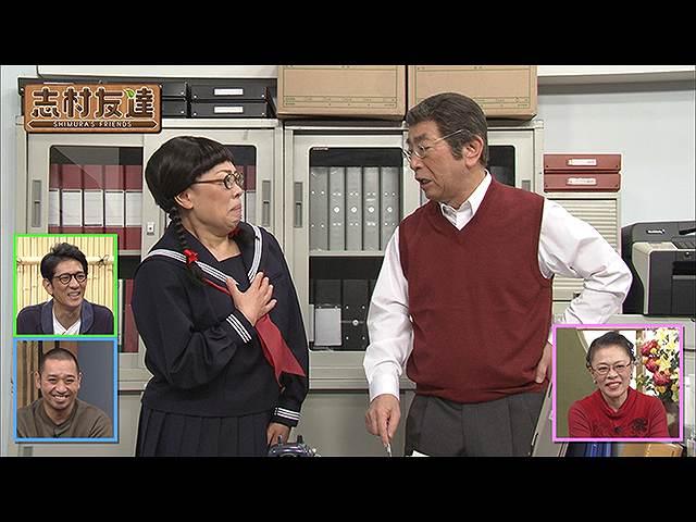 #30 柴田理恵 学生&女将の強烈キャラが登場!志村と…