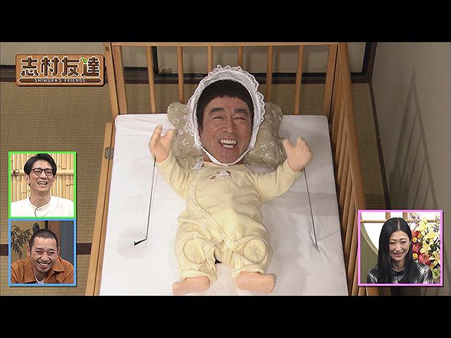 #31 ゲスト壇蜜 お色気誘惑&赤ちゃん志村をあやすマ…