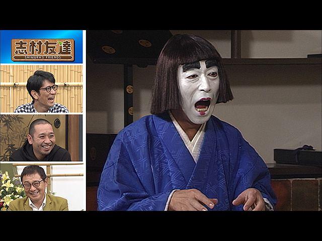 #35 ゲスト渡辺徹 食いしん坊キャラでハマり役に!?…