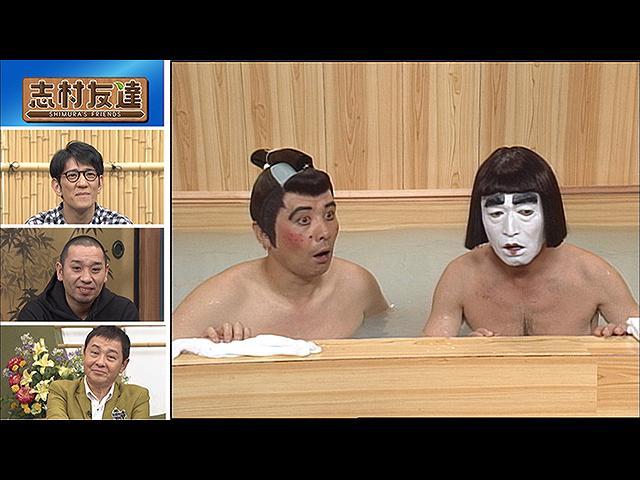 #36 ゲスト渡辺徹 バカ殿と爆笑体当たりコント連発!…