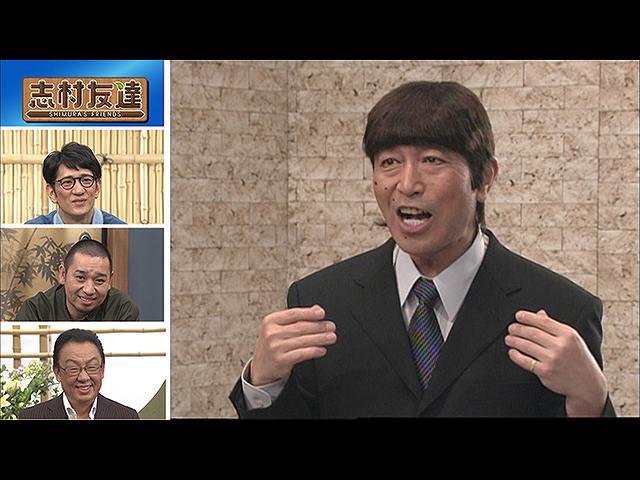 #40 梅沢富美男が人生初のパイまみれコント&役者・志…