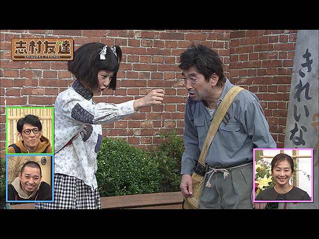 #41 優香が5年ぶりに志村けんさんの番組に登場!