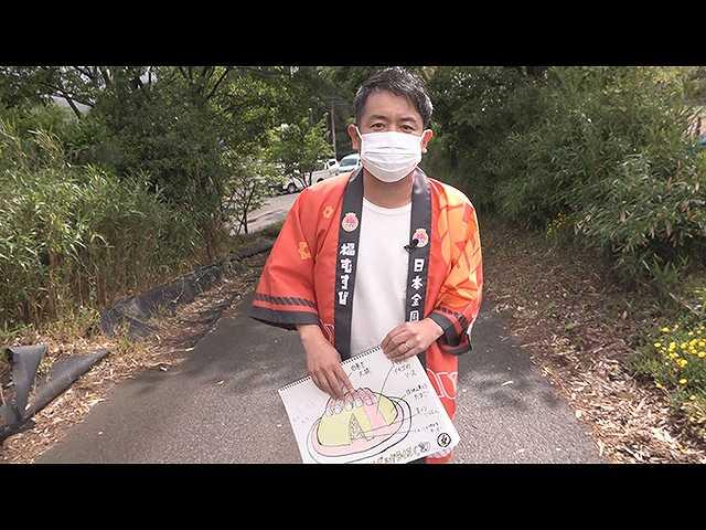 2020/6/6放送 日本全国 福むすび