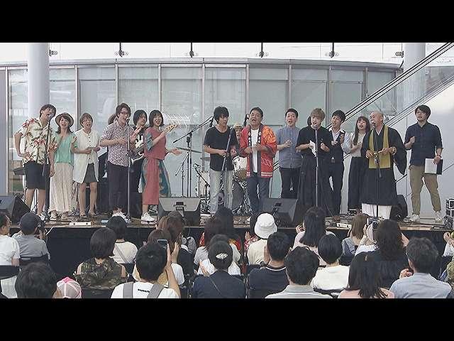 2020/6/27放送 日本全国 福むすび