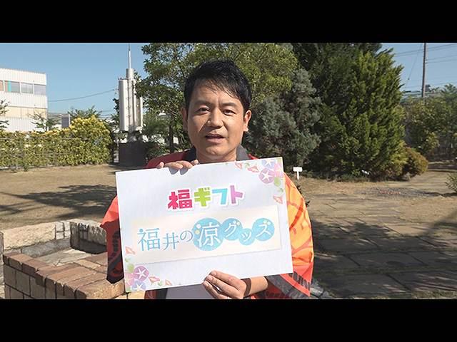 2020/7/4放送 日本全国 福むすび