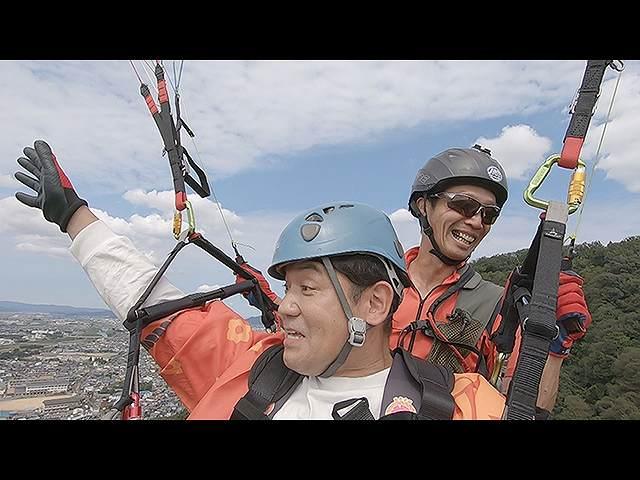 2020/10/17放送 日本全国 福むすび