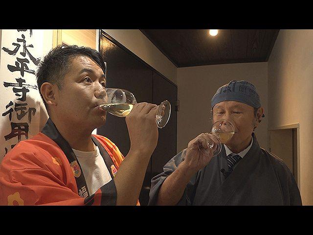FUKUI縁起物コレクション 昆布編(2)