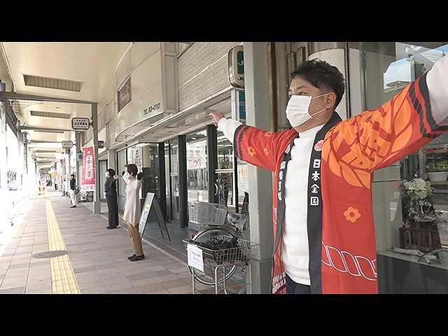 むすび商店街~小浜市~