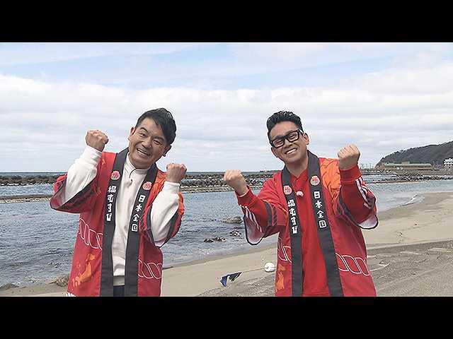 5年目突入記念!宮川大輔さんと福むすび