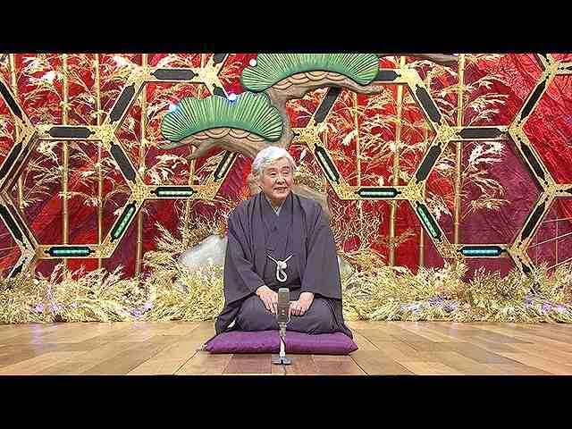 2020/6/5放送 語落 -GORAKU-