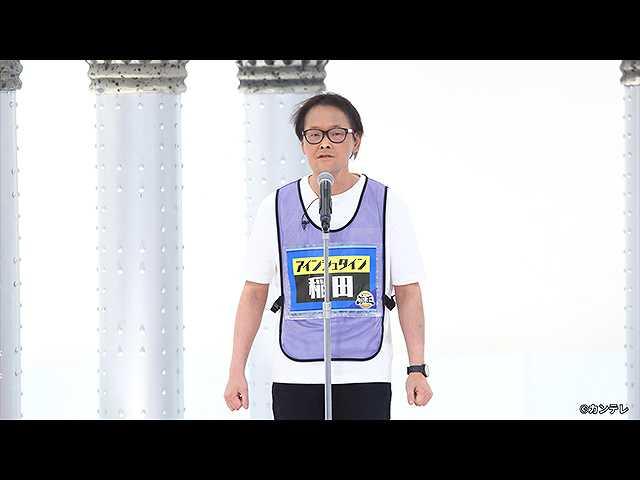 #18 2018/6/25放送 千原ジュニアの座王