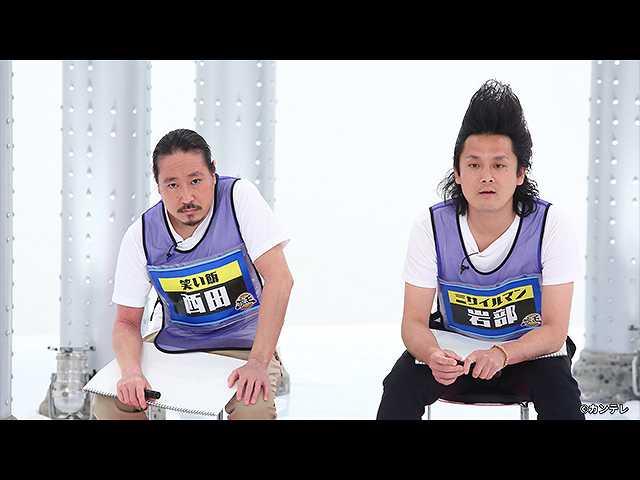 #21 2018/7/21放送 千原ジュニアの座王