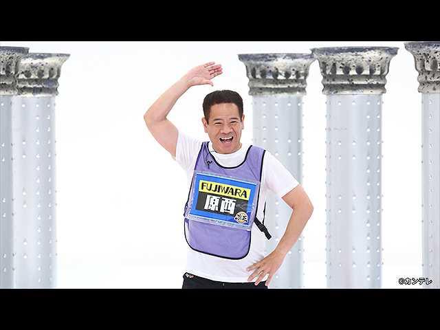 #24 2018/8/11放送 千原ジュニアの座王