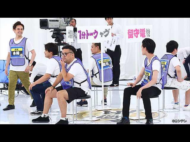#25 2018/8/18放送 千原ジュニアの座王